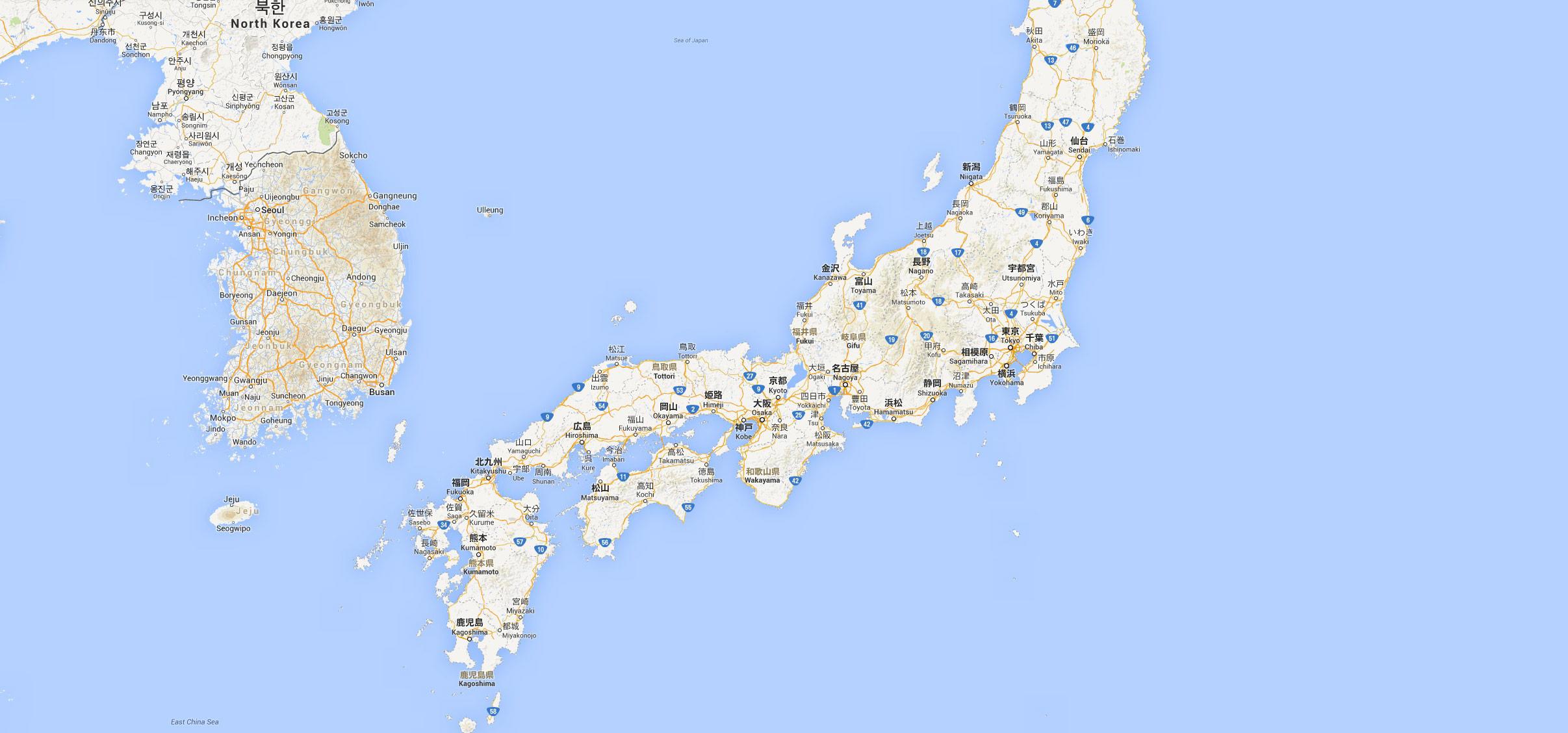 Carte Japon Prefectures Japonaises Du