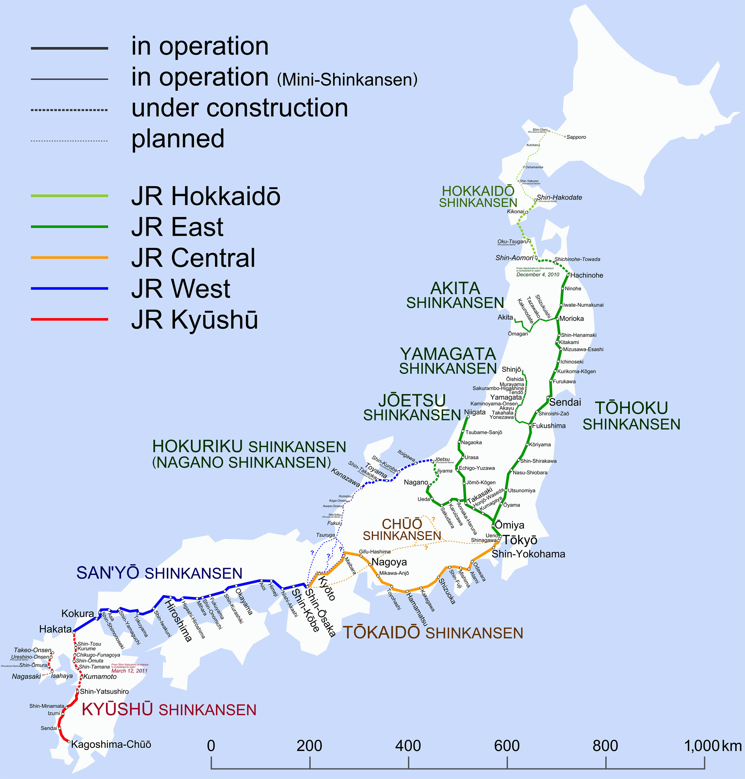 Cartes Du Japon