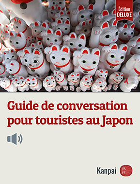Guide de conversation pour touristes au Japon (+ audio)