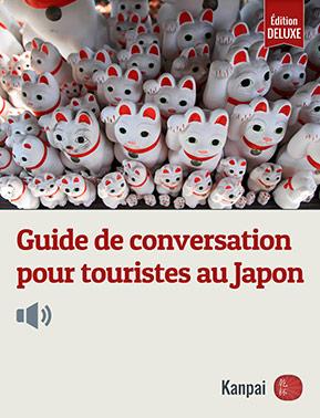 Guide de conversation pour touristes au Japon (+ audio)