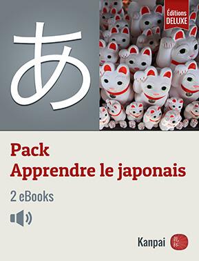 Pack Apprendre le japonais (2 eBooks Deluxe + audio)