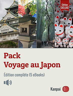 Pack Voyage au Japon (5 eBooks Deluxe)