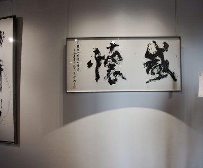 calligraphie-japonaise-musee-guimet-1