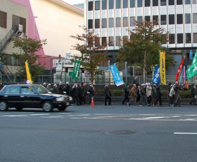 Manifestation Greve Japon 1
