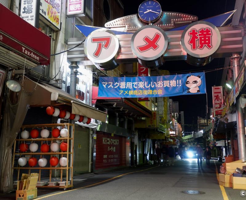 Tokyo dans le noir sous état d'urgence, Ueno Ameyoko 2