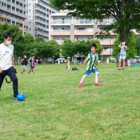 Rencontre gratuite - célibataires du Japon