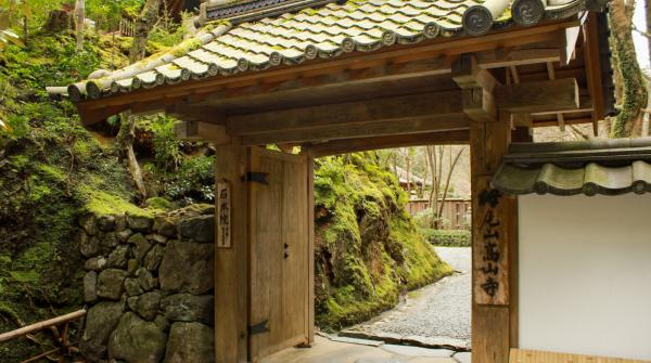 Takao Kyoto 3