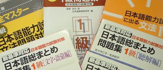 JLPT : passer le test de japonais (N1 à N5)