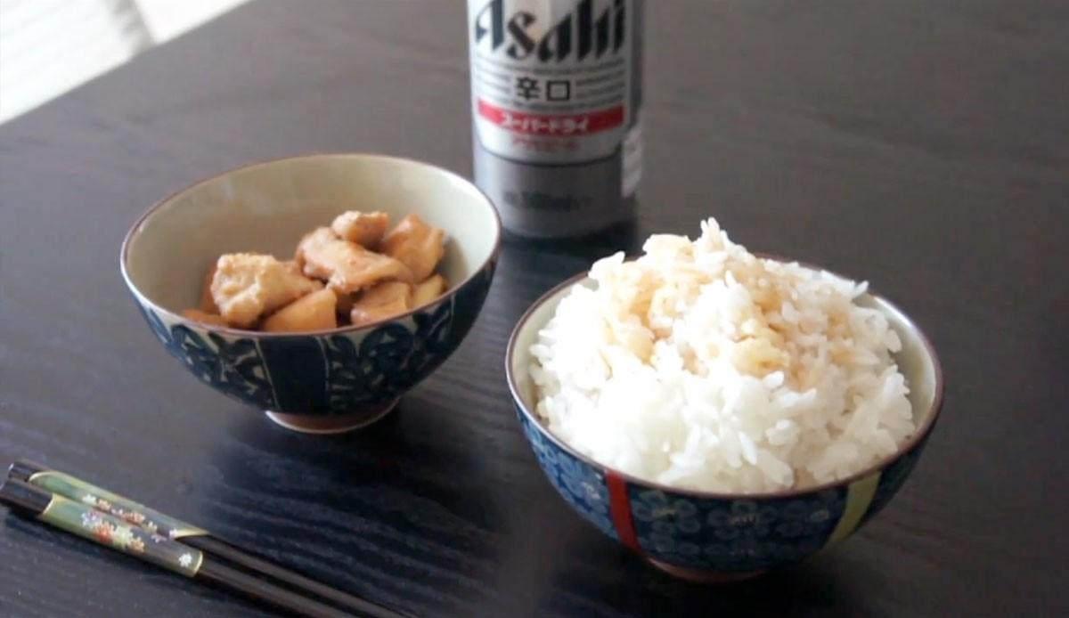 poulet et riz sauce soja recette japonaise. Black Bedroom Furniture Sets. Home Design Ideas