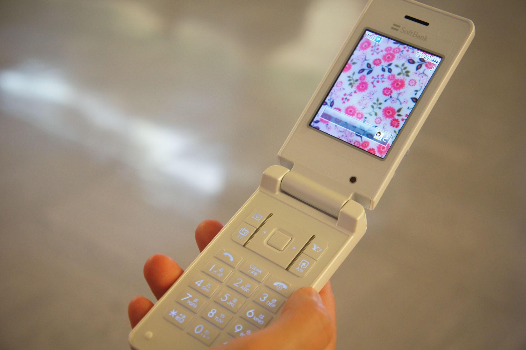 acheter telephone portable da cor nele no caso das rplicas j na verso acheter telephone. Black Bedroom Furniture Sets. Home Design Ideas