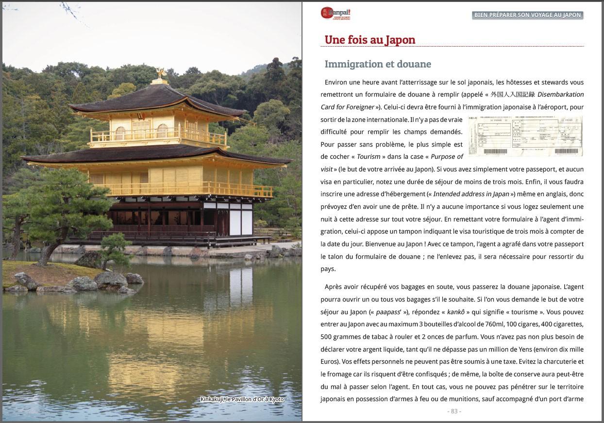 guide personnel de reflexion sur le passe pdf