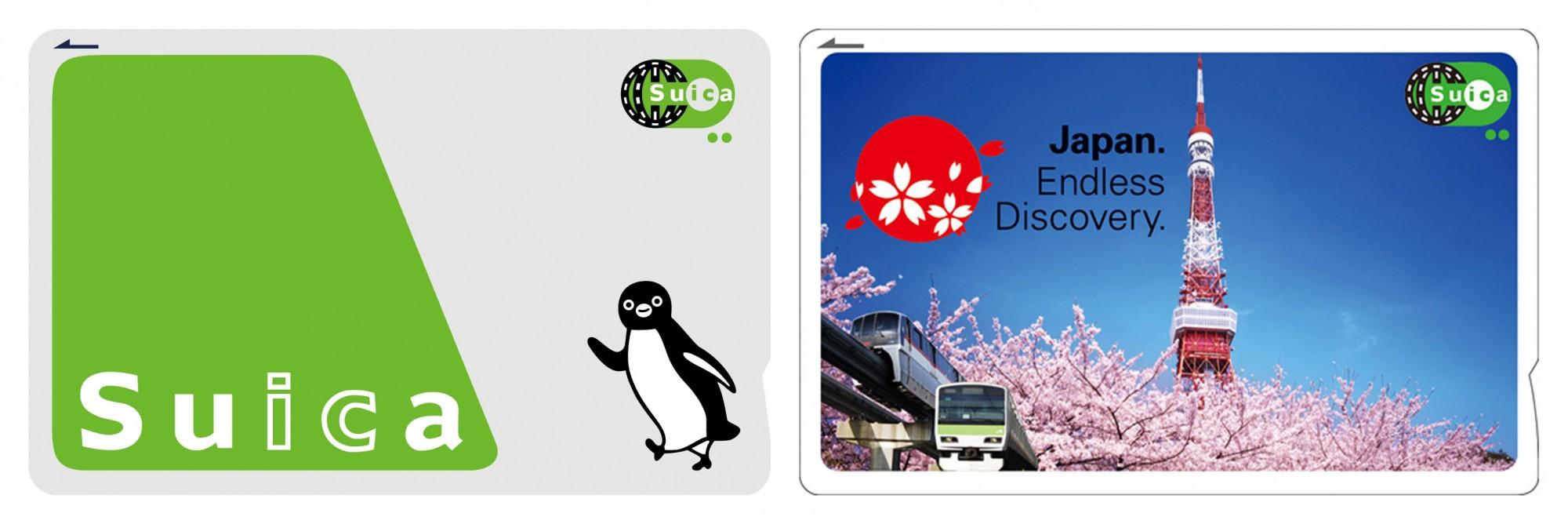 Carte Suica Lindispensable Au Japon