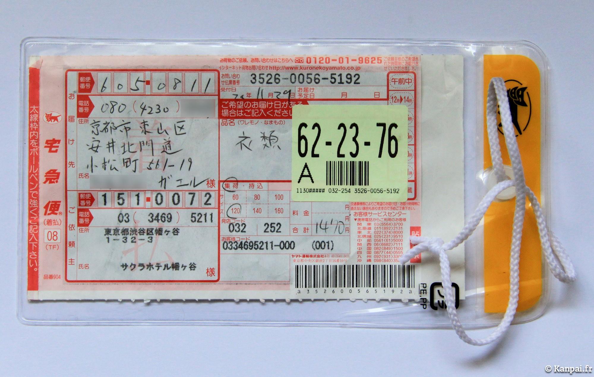 Takkyubin : l'envoi de bagages pour voyager à la japonaise