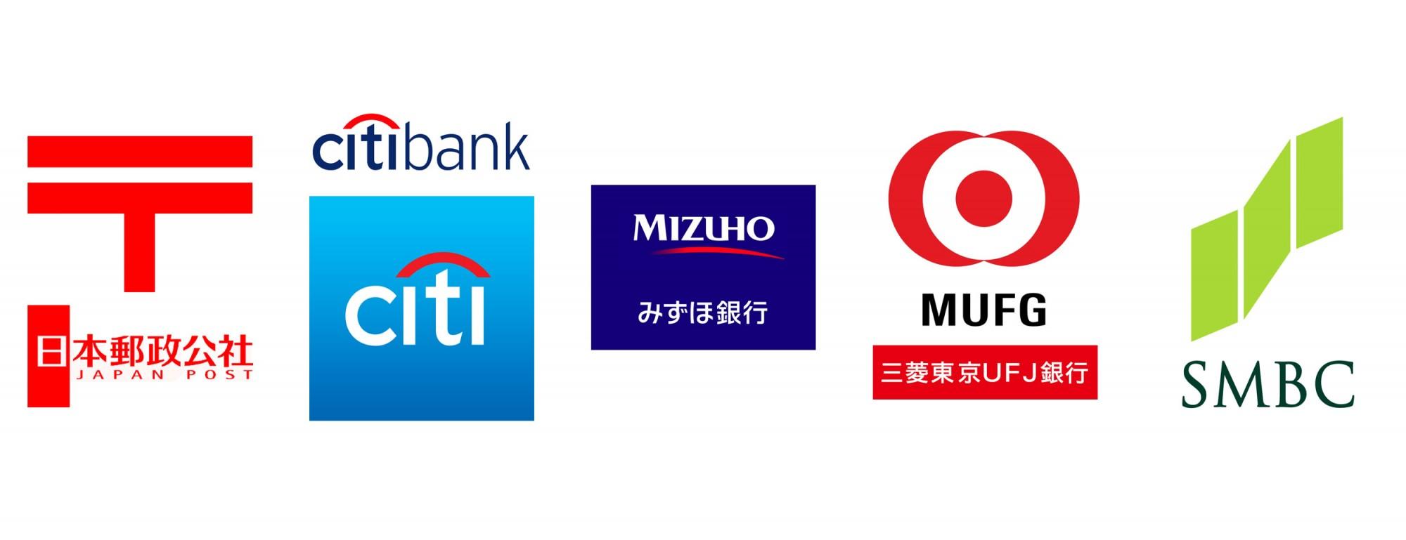 Calendrier Debit Differe La Banque Postale 2020.Cartes Bancaires Au Japon Bientot La Fin Du Casse Tete