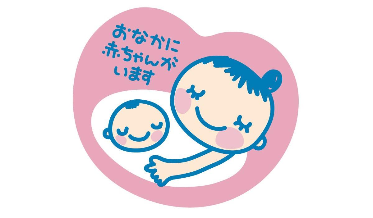 plan d alimentation sécuritaire pendant la grossesse