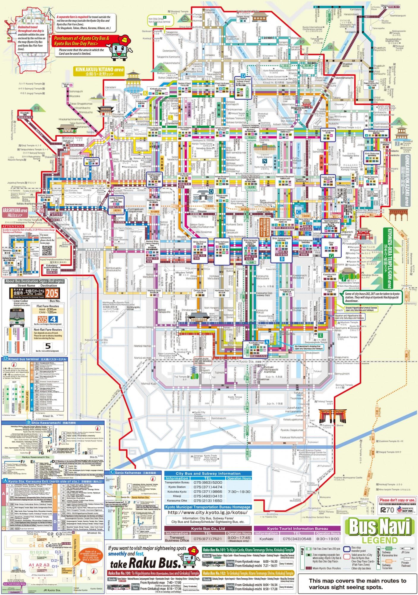 City plan Tokyo Japan 13 pdf