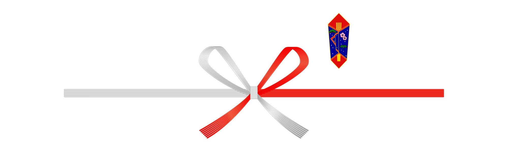 Comment Offrir Un Cadeau Au Japon