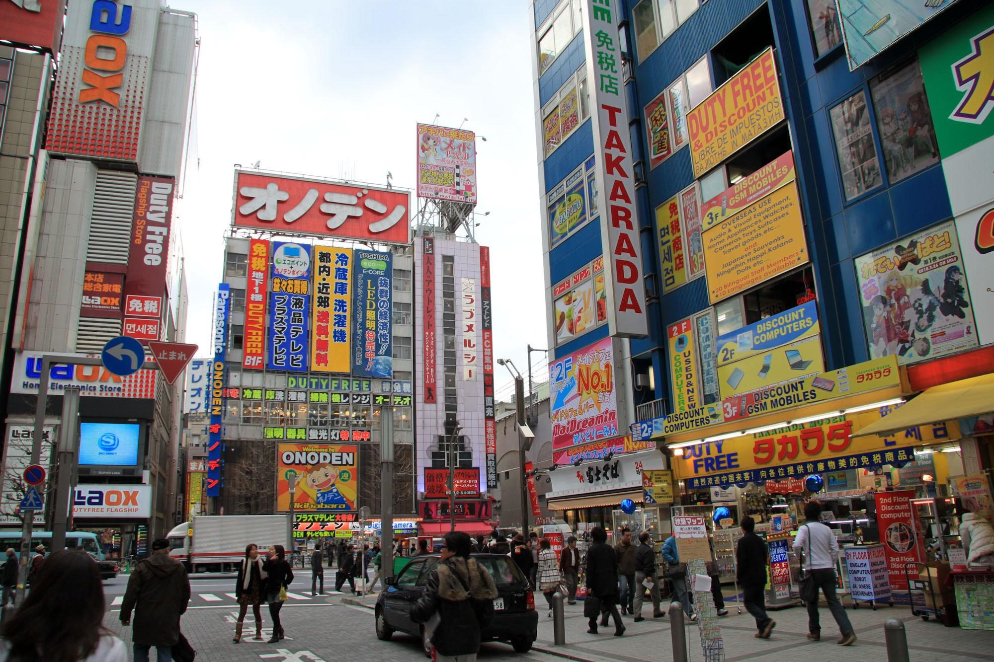 Site de rencontre geek otaku