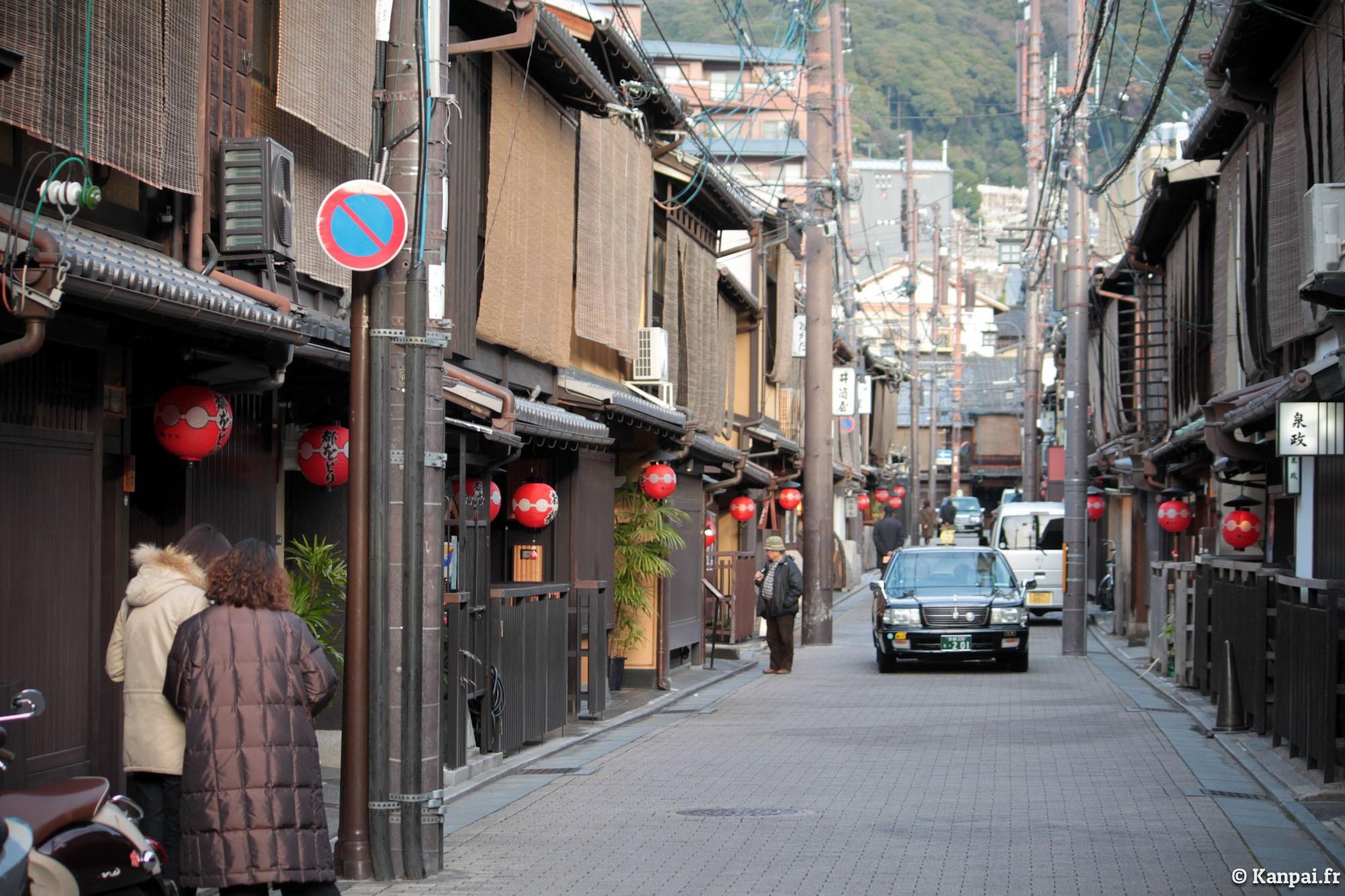 ville-historique-de-kyoto