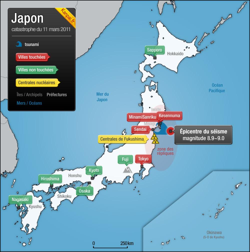 Carte de la catastrophe au Japon : tsunami, séismes, nucléaire