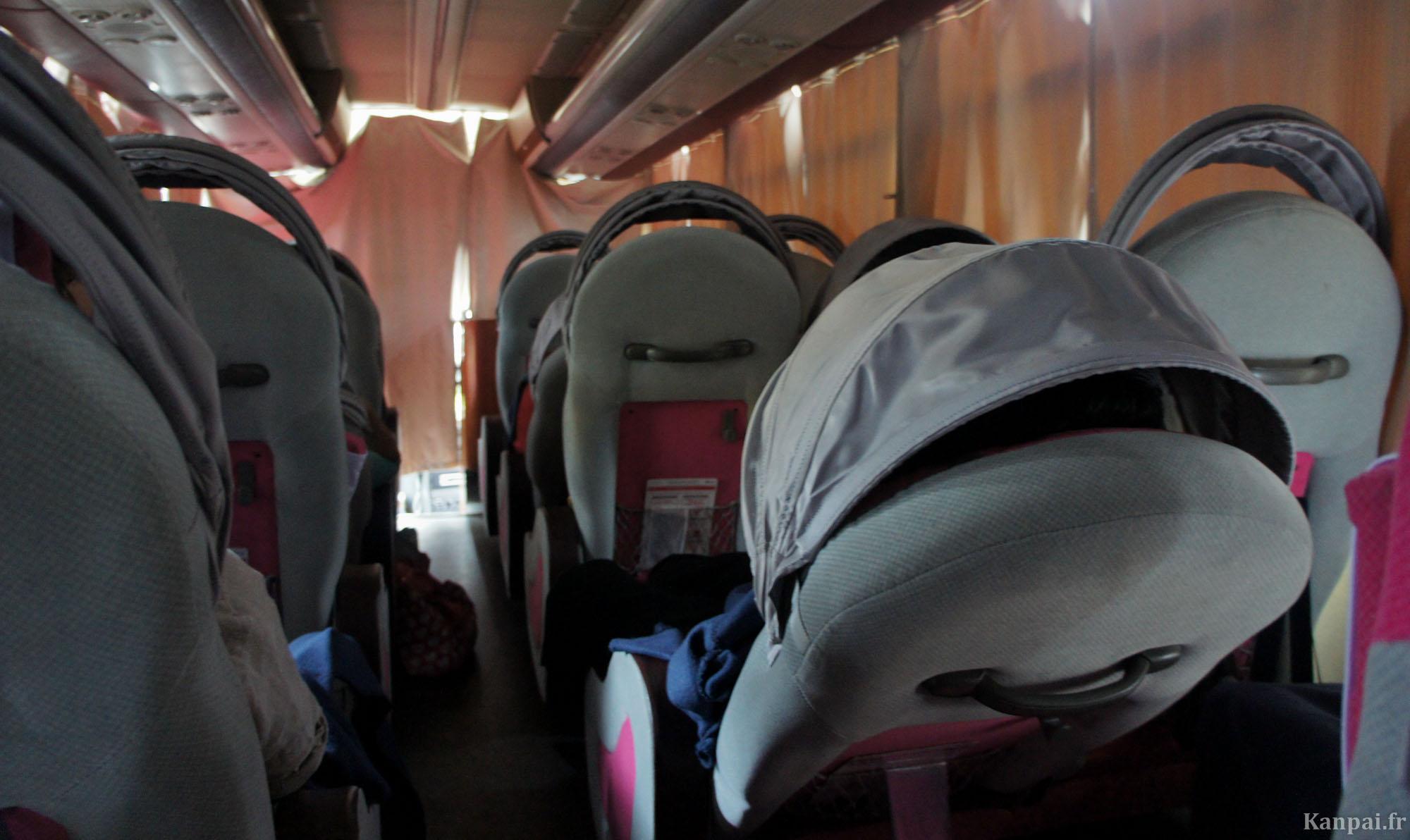 Prendre le bus de nuit au japon for Ouibus interieur