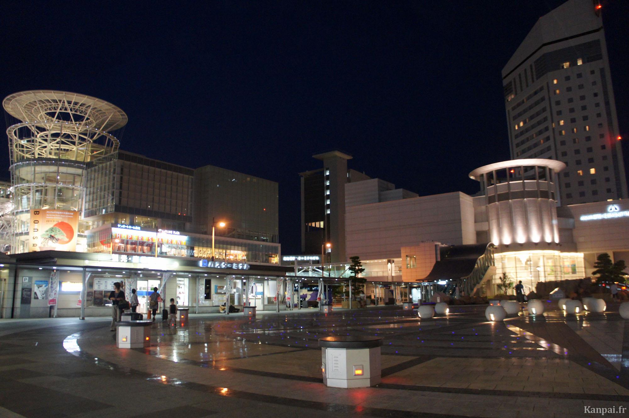 Takamatsu Japan  City pictures : Takamatsu La grande ville de Shikoku