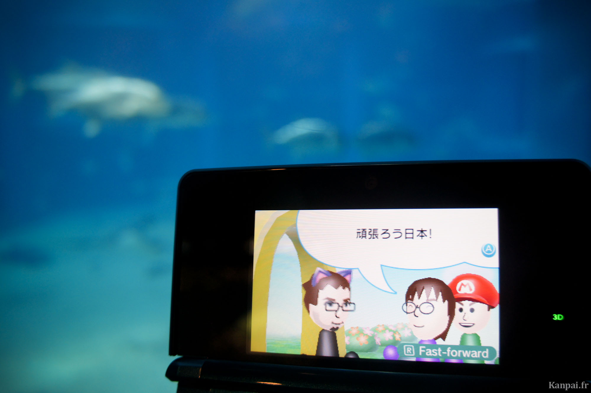 Rencontre street pass 3ds