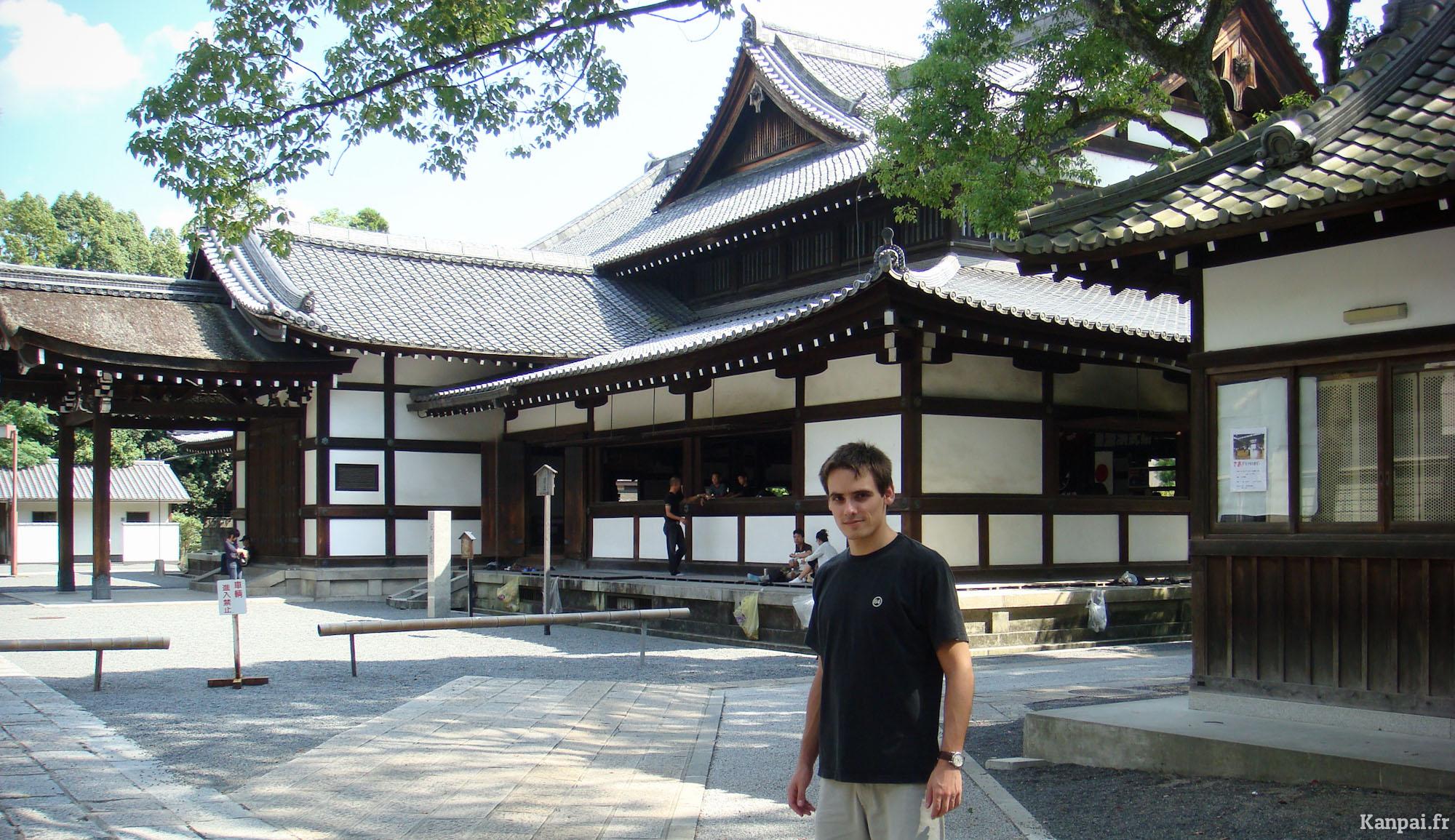 Arts martiaux s 39 entra ner au japon for Art martiaux