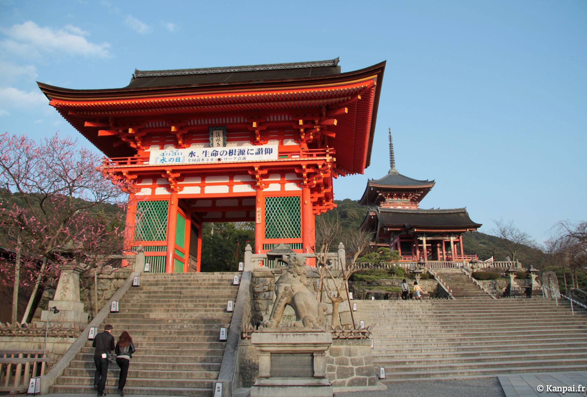 Kiyomizu Dera Le Grand Temple De L Eau 224 Kyoto