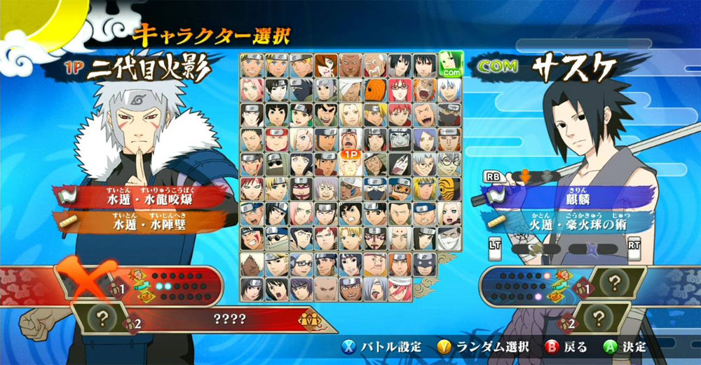 des personnages de naruto shippuden ultimate ninja storm generation
