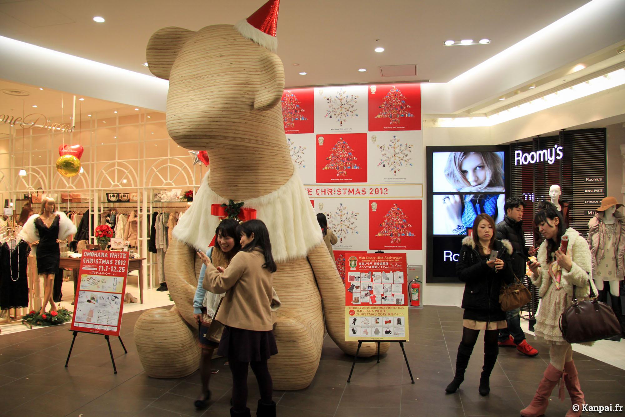 #A72924 Tokyo à Noël 5327 decorations de noel au japon 2000x1333 px @ aertt.com
