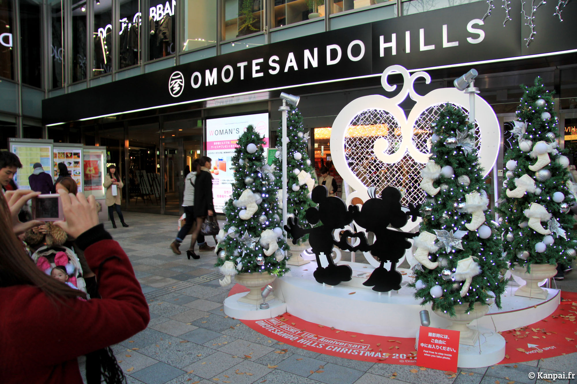 #9B3031 Tokyo à Noël 5327 decorations de noel au japon 2000x1333 px @ aertt.com