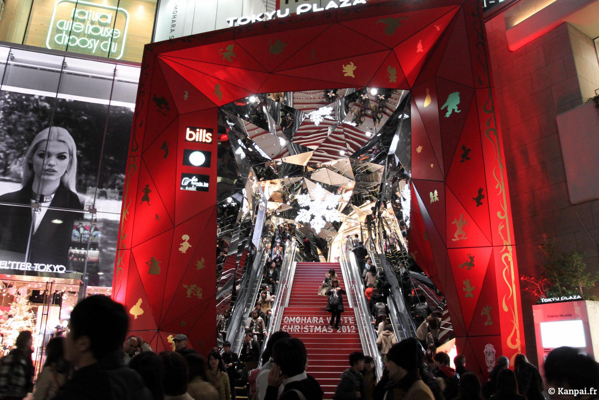 #B2191E Tokyo à Noël 5327 decorations de noel au japon 2000x1336 px @ aertt.com