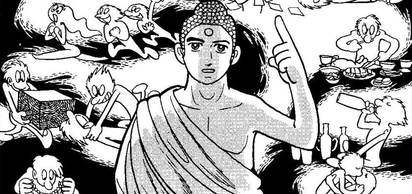 site japonais manga