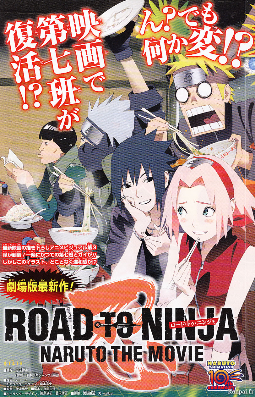 Naruto film 6 Road to Ninja (critique)