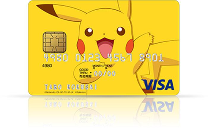 Assez Cartes bancaires au Japon : bientôt la fin du casse-tête CB07