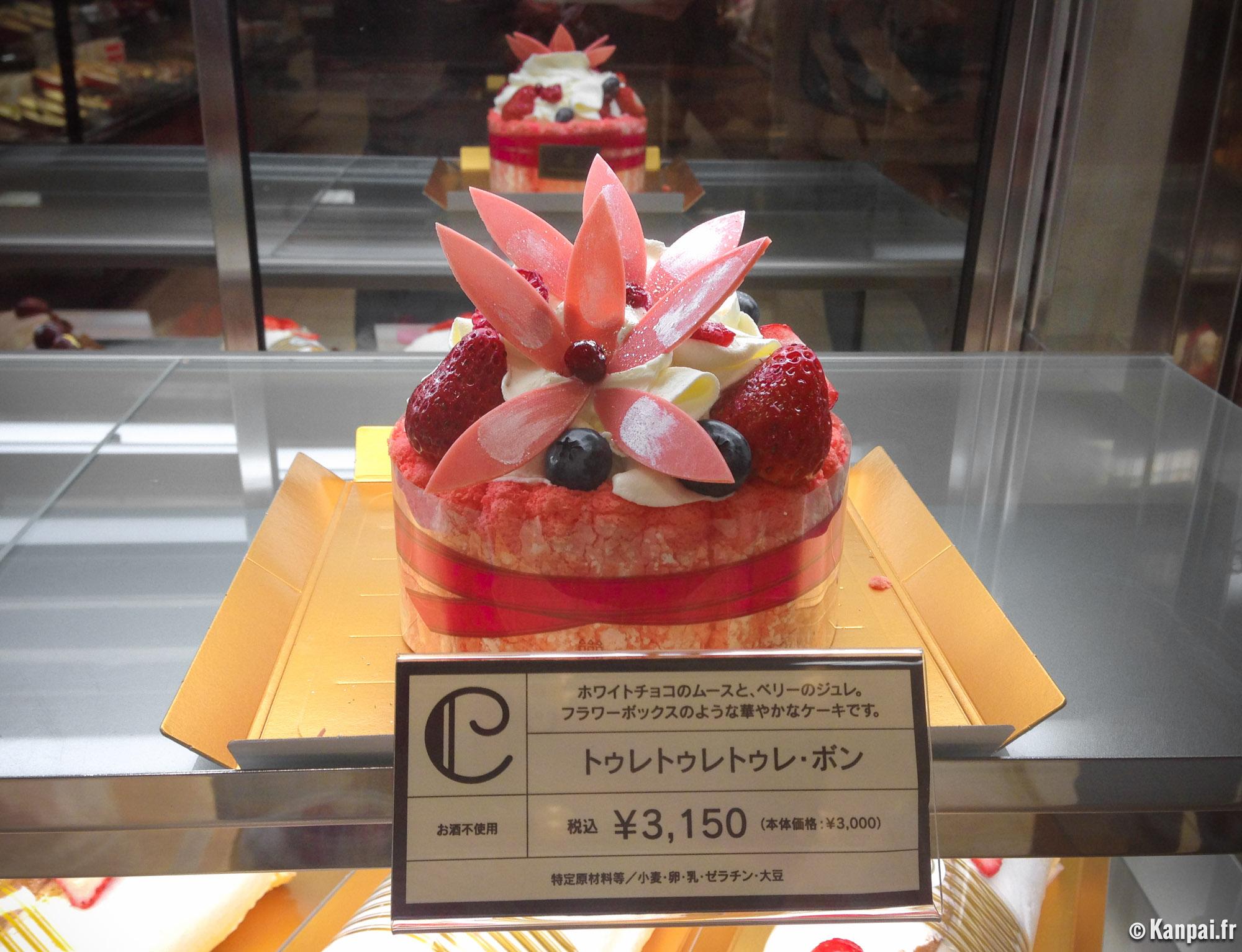 Les g teaux japonais kawaii et malins - Bonne appetit en japonais ...