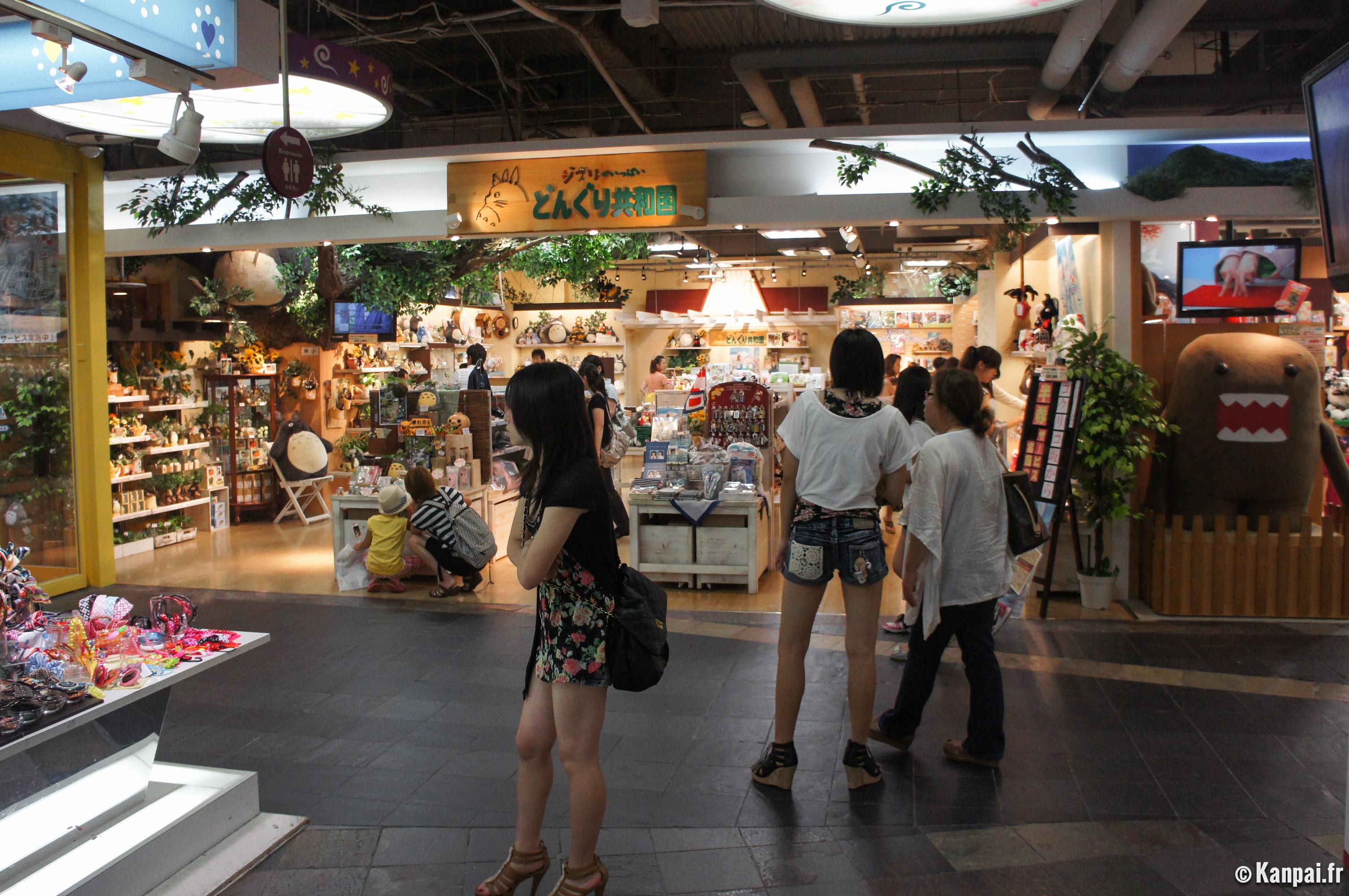 Donguri Les Magasins Officiels Ghibli Au Japon