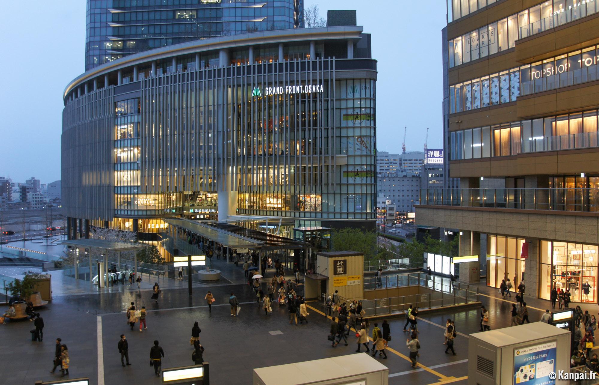 Hotel in Osaka Japan | Courtyard Shin-Osaka Station