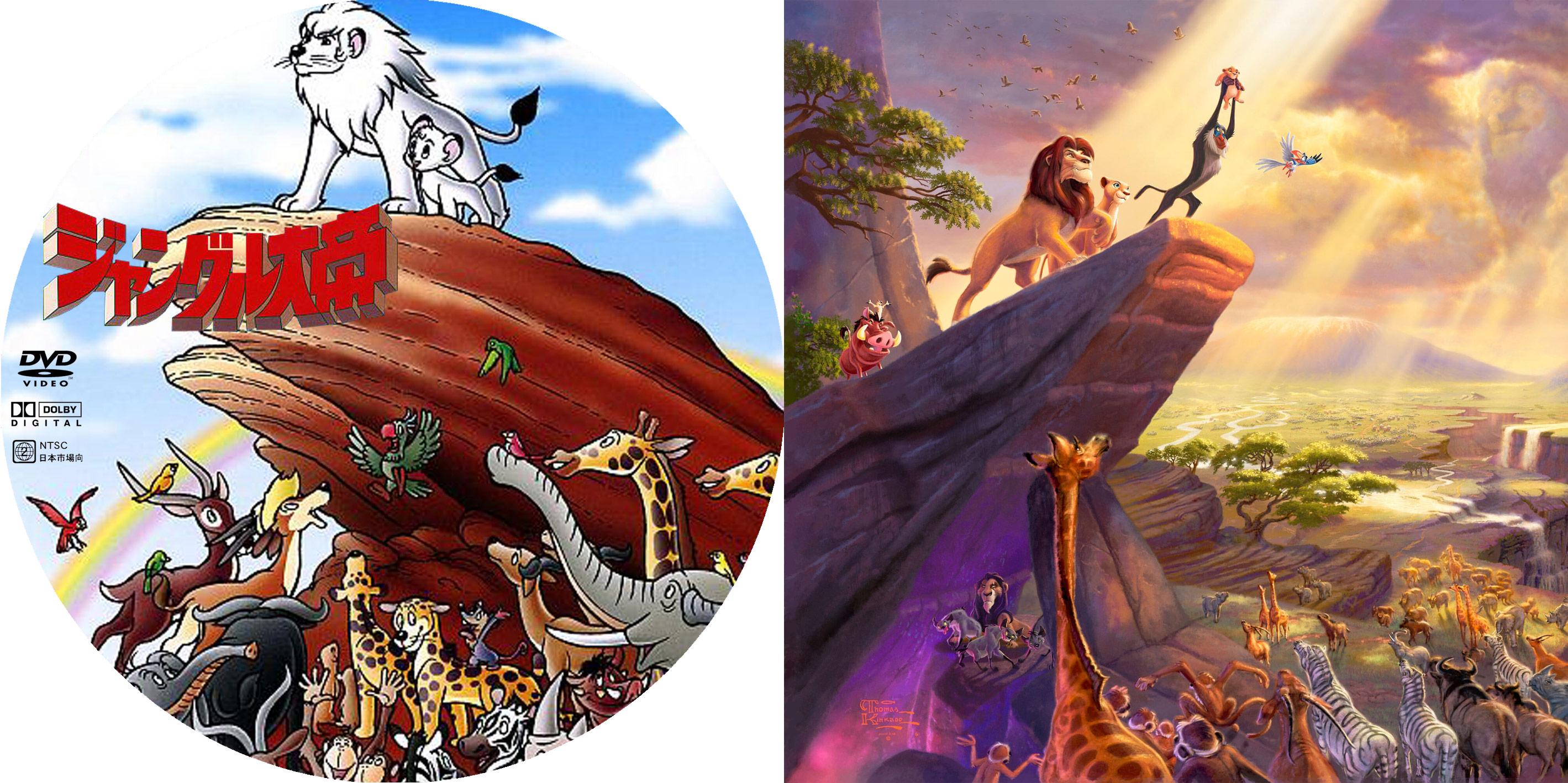 Le culte Disney au Japon