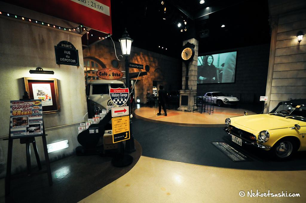 history garage le mus e automobile de megaweb odaiba. Black Bedroom Furniture Sets. Home Design Ideas