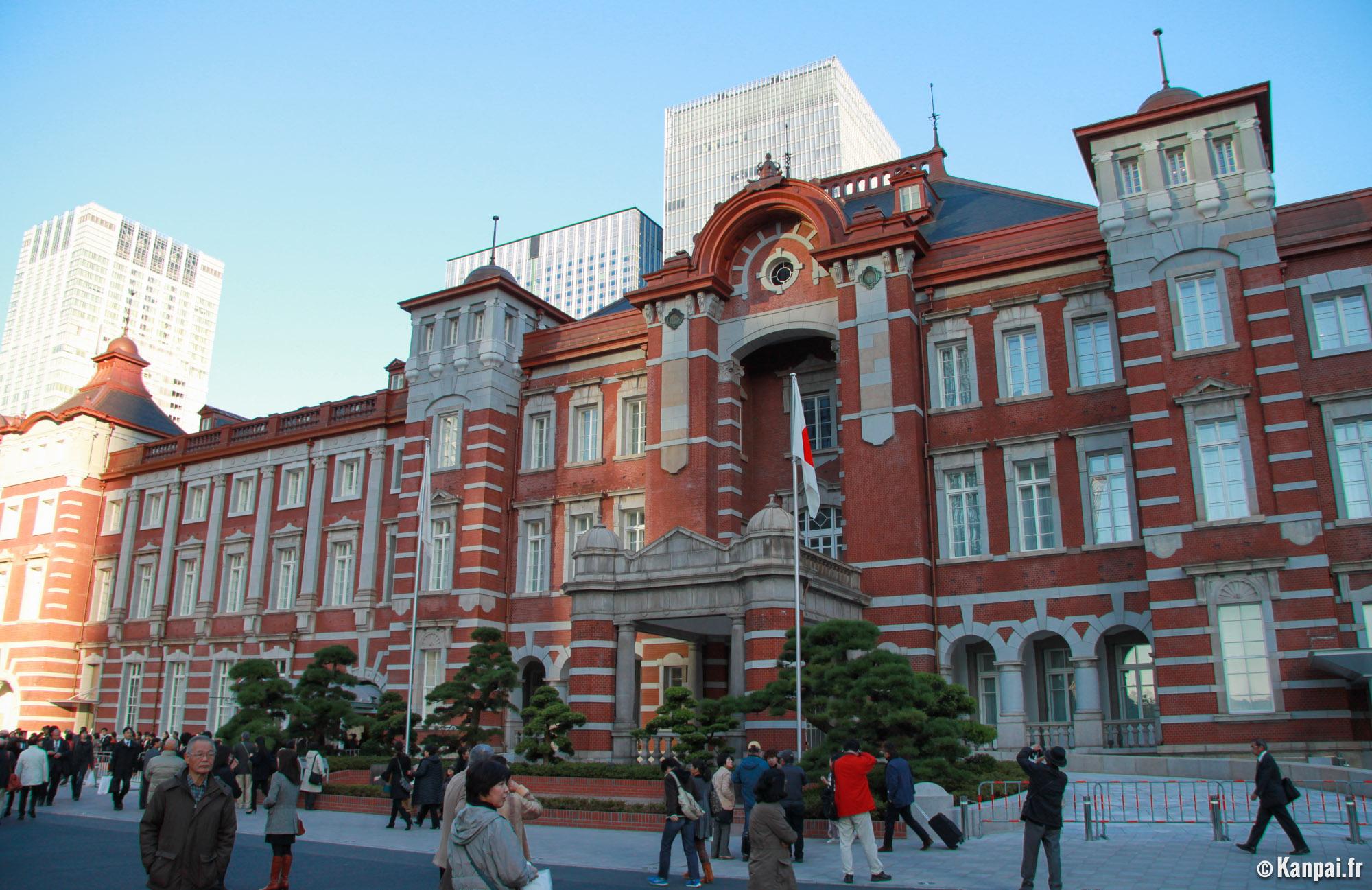 Gare de tokyo une station pas comme les autres for Garage de la gare bretigny