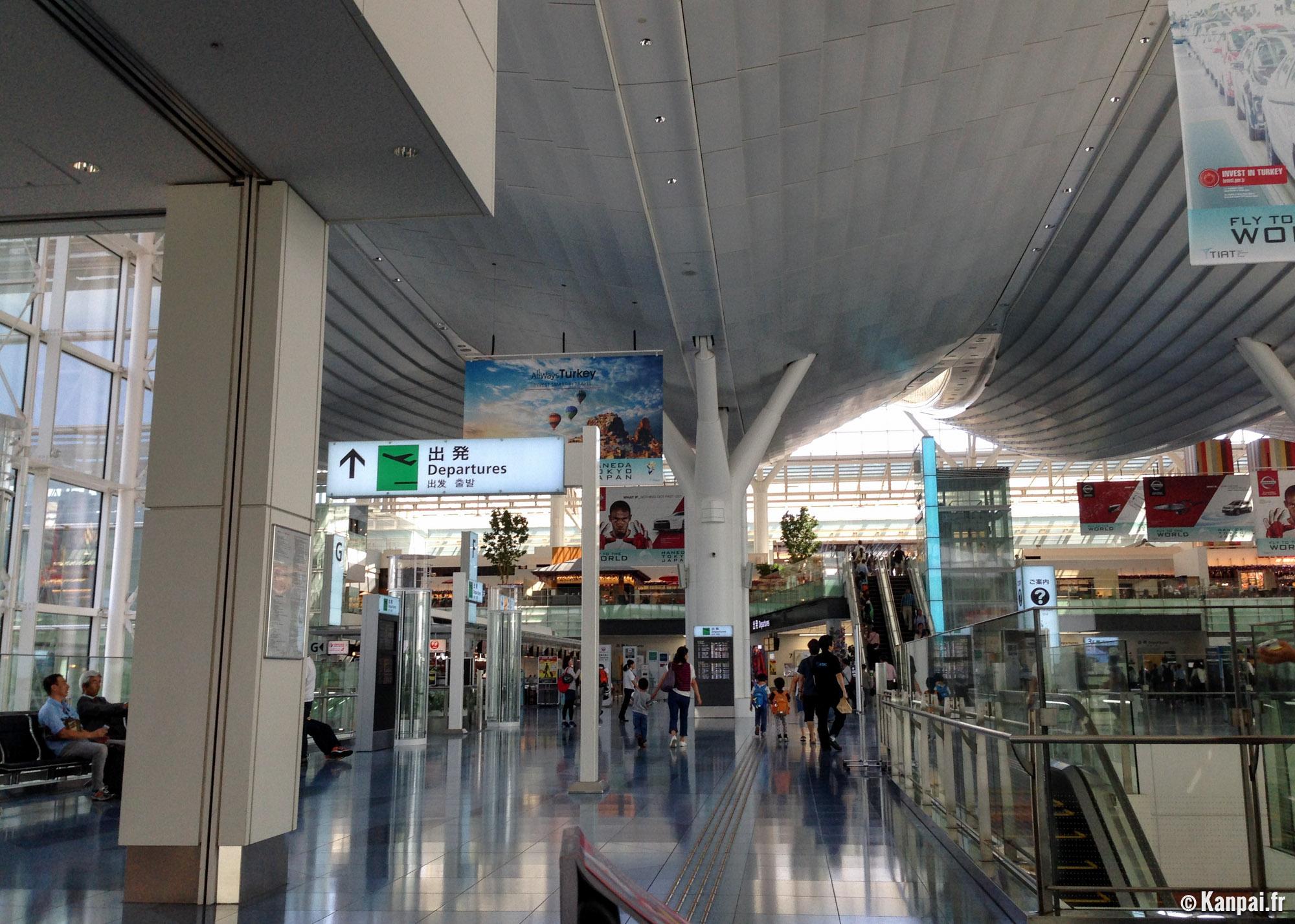 Aeroporto Tokyo : Tokyo haneda airport toyocho station trevallog