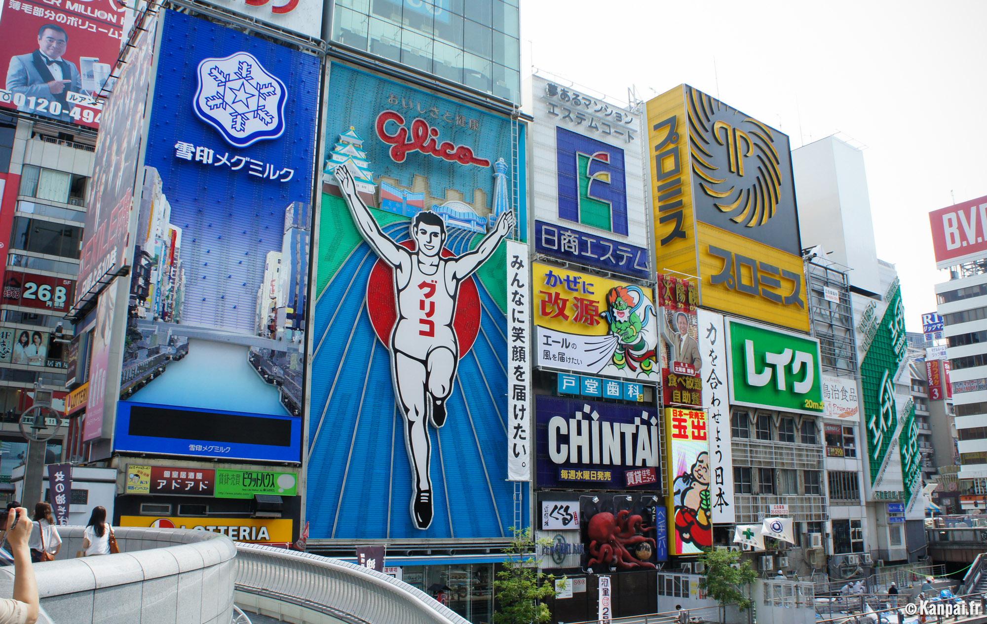 brancher à Osaka couple Interracial rencontres en ligne