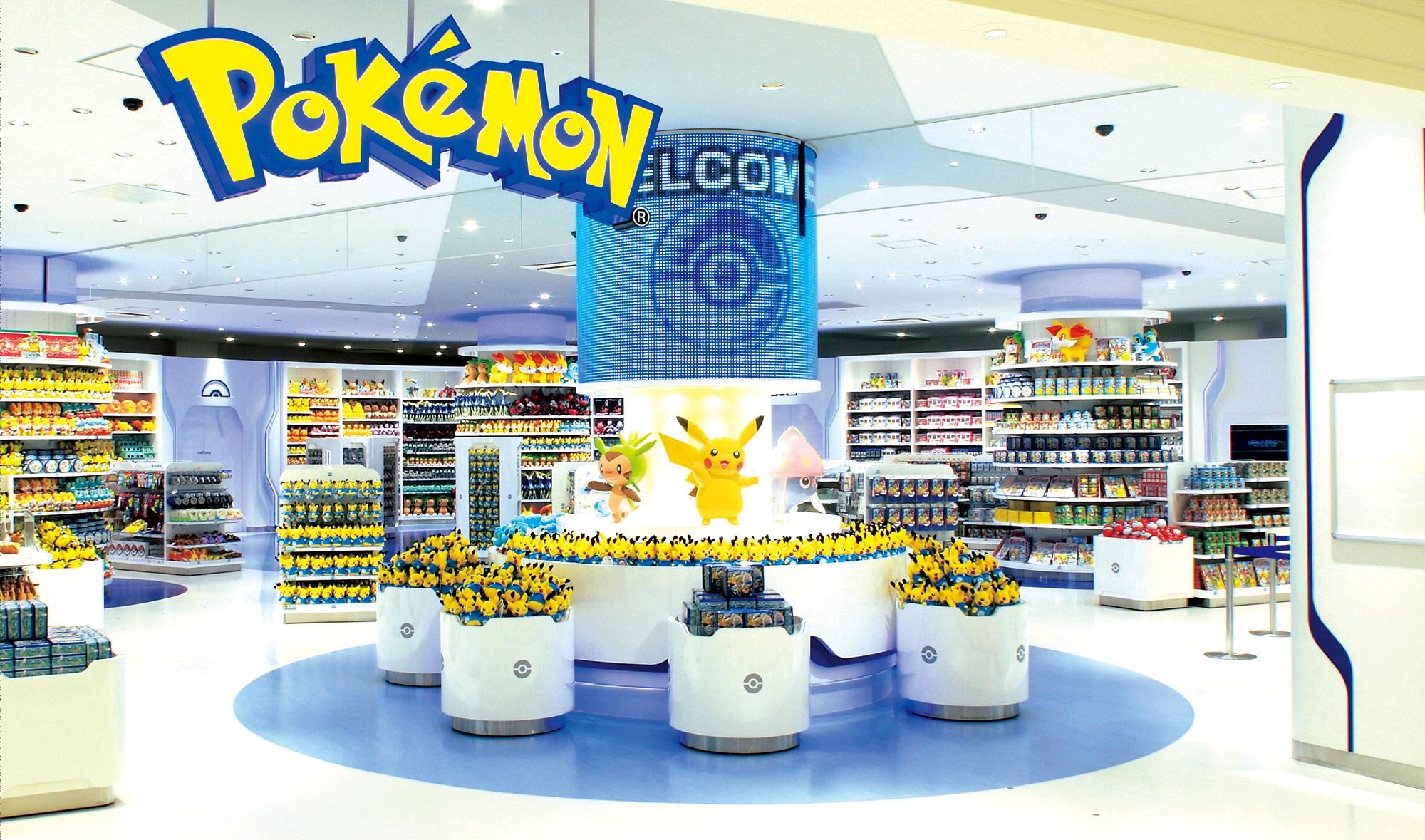 Pok 233 Mon Center Les Boutiques Officielles De Pikachu