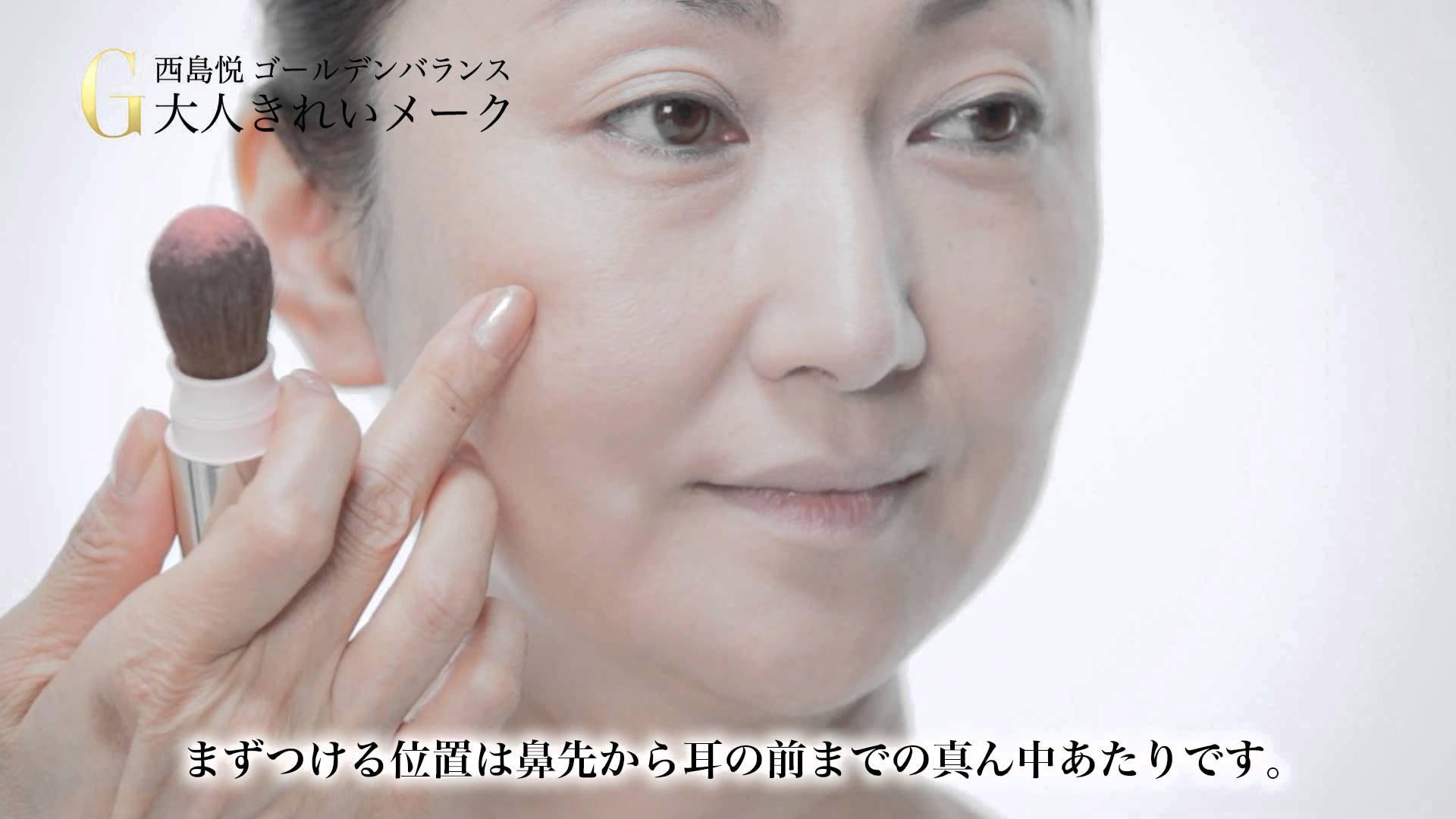 japonaise maikosan la ppite japonaise quelle affiche prfrezvous du coup luaffiche officielle. Black Bedroom Furniture Sets. Home Design Ideas
