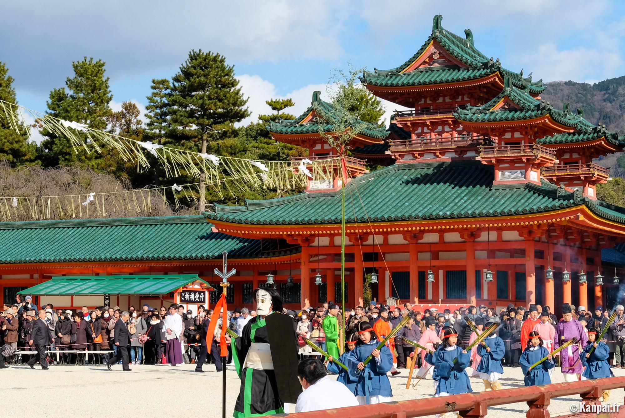 Setsubun au Hein-jingu à Kyoto