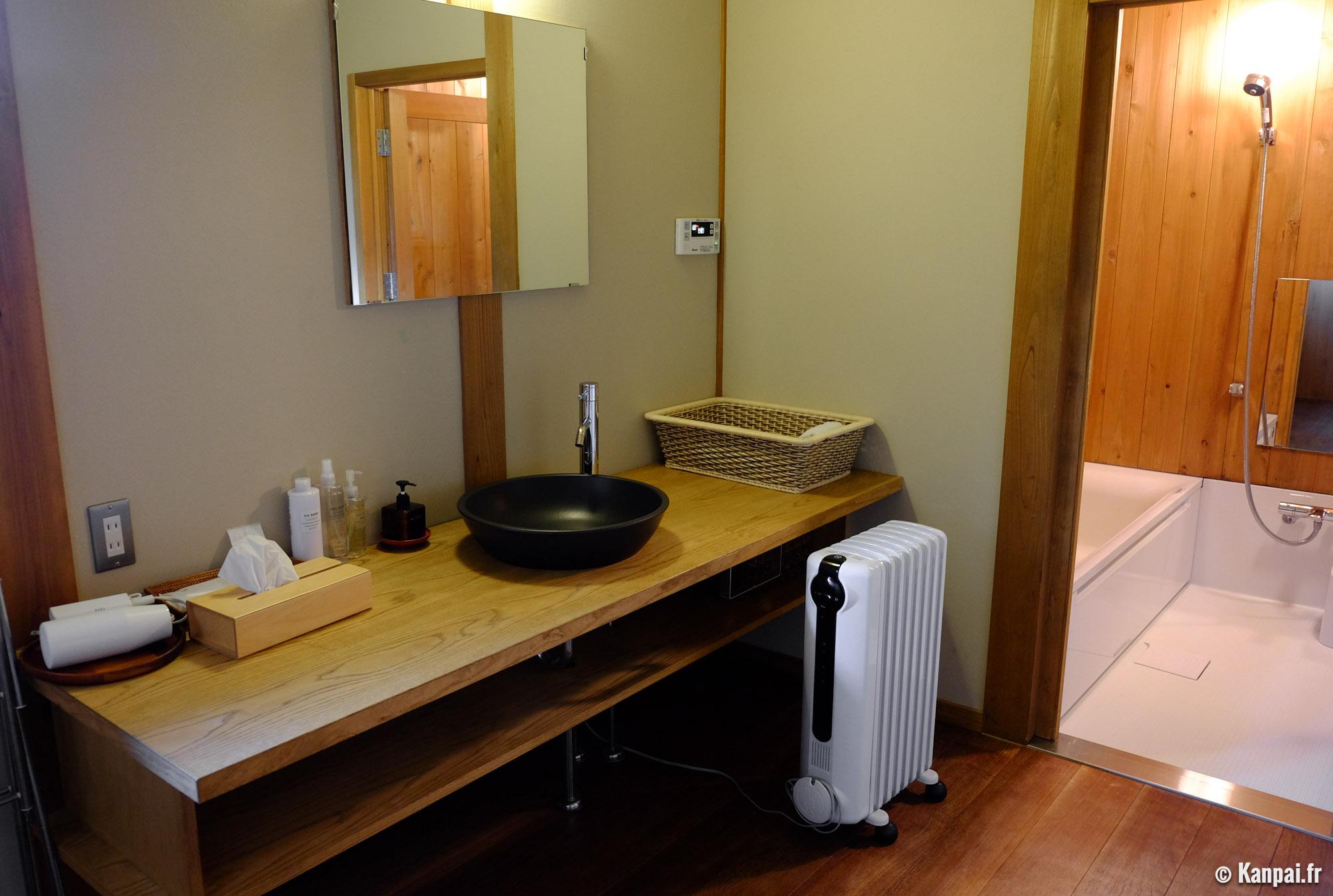 Guide de la salle de bains japonaise - Salle de bain pratique ...