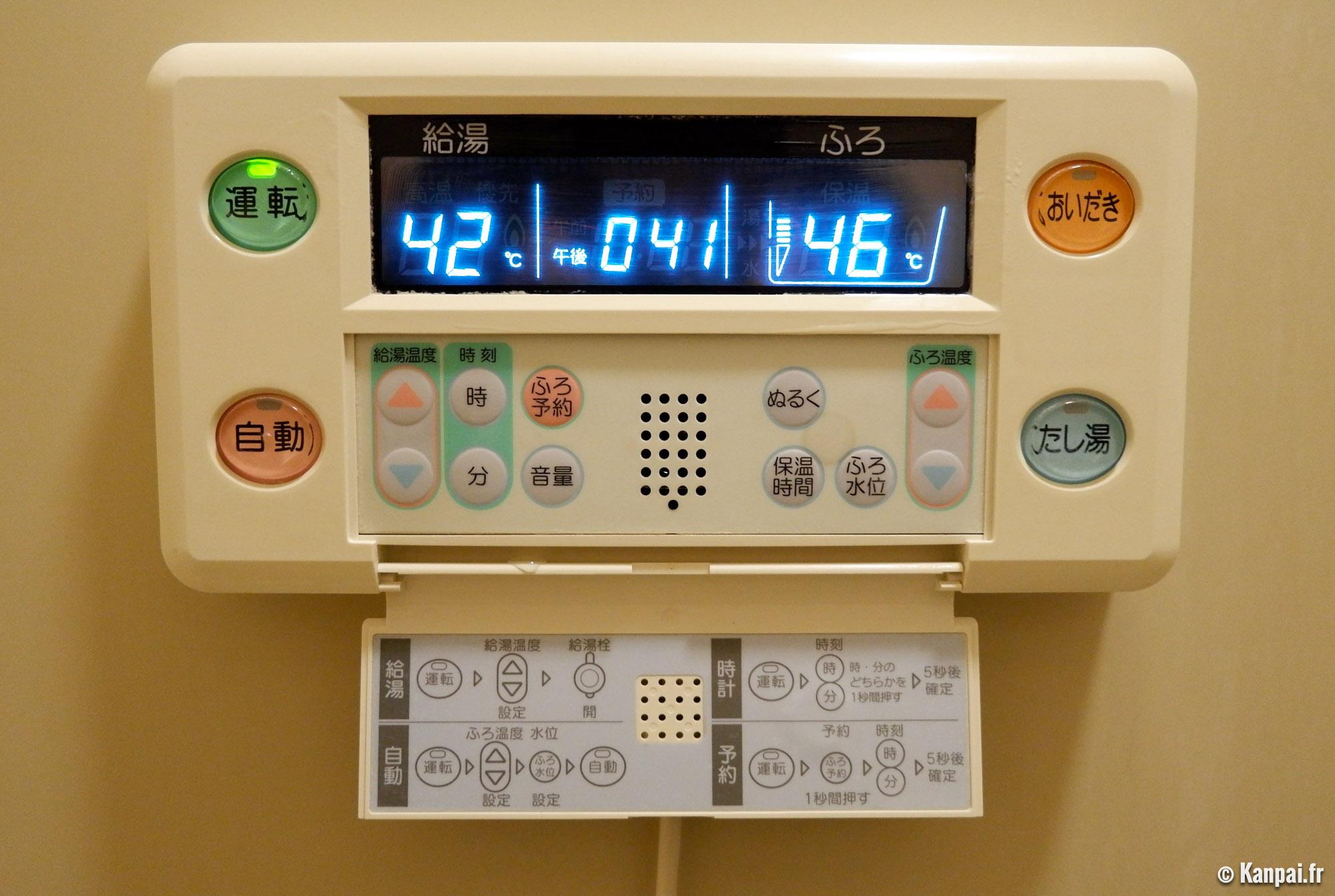 Guide de la salle de bains japonaise