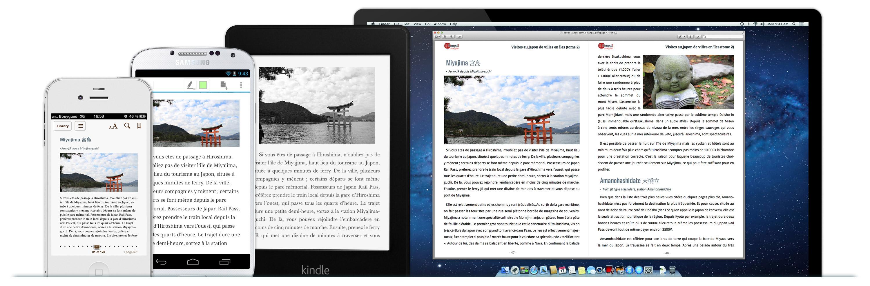 Comment transférer un eBook sur votre liseuse KINDLE - YouTube
